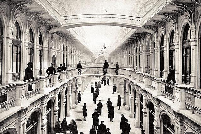 Goum_1893