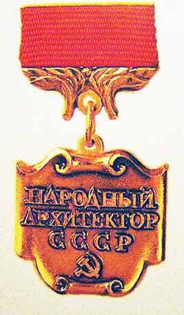 People's_Architect_of_the_USSR-3