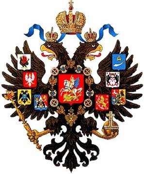 aquila imperiale bicipite russa